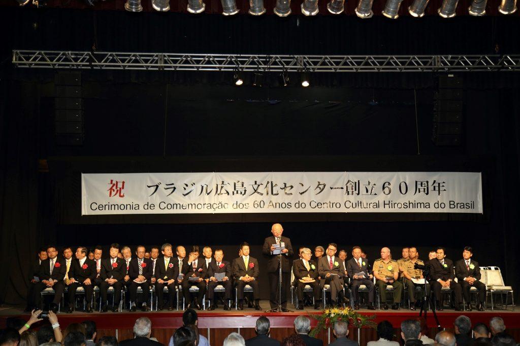 20151025-shikiten03