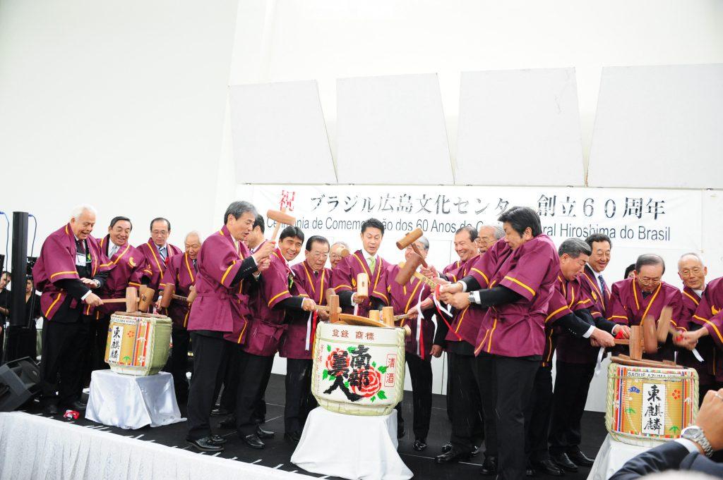 20151025-shukugakai02