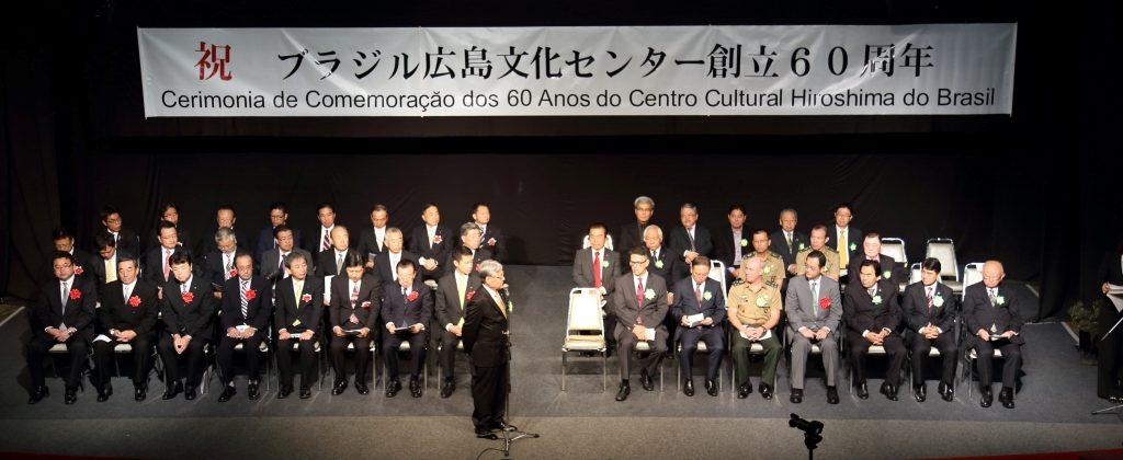 http://www.hiroshima.org.br/wp-content/uploads/2016/05/home04-1-1024x420.jpg