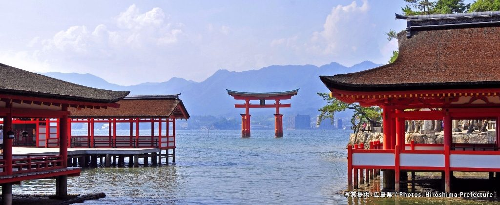 http://www.hiroshima.org.br/wp-content/uploads/2016/06/home02-a-1024x420.jpg