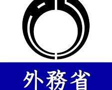 外務省s3
